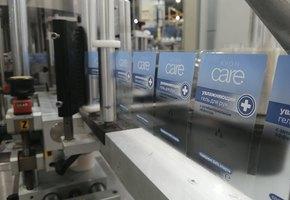 Бренд Avon запускает производство антибактериальных средств