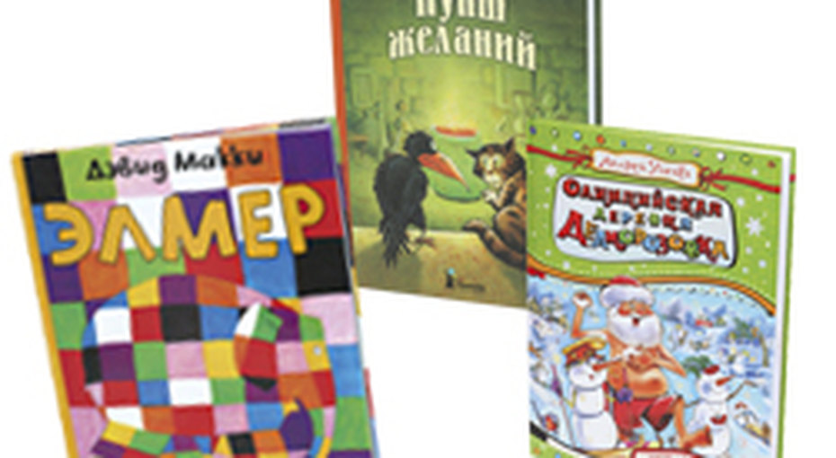 Что читать вянваре: детские новинки