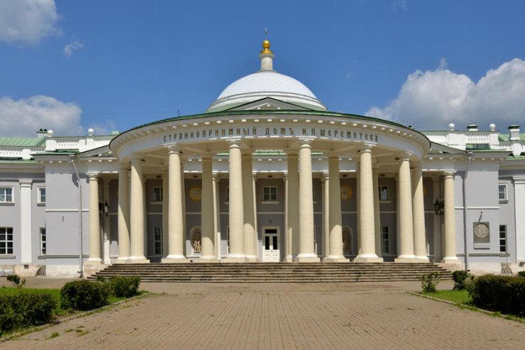 НИИ скорой помощи им. Н.В. Склифосовского был основан в1923 году наместе Шереметьевской больницы