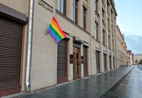 Pussy Riot вывесили радужные флаги и потребовали легализации однополых пар