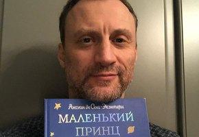 Российские актеры будут читать в интернете сказки детям