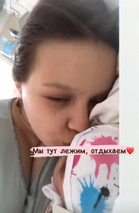 даша суднишникова, родила в 13, беременна в 13