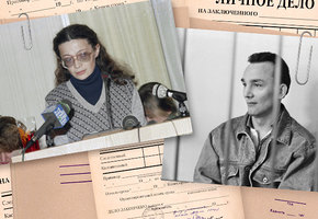 Роман с отягчающими. 4 женщины-следователя, которые влюбились в преступников