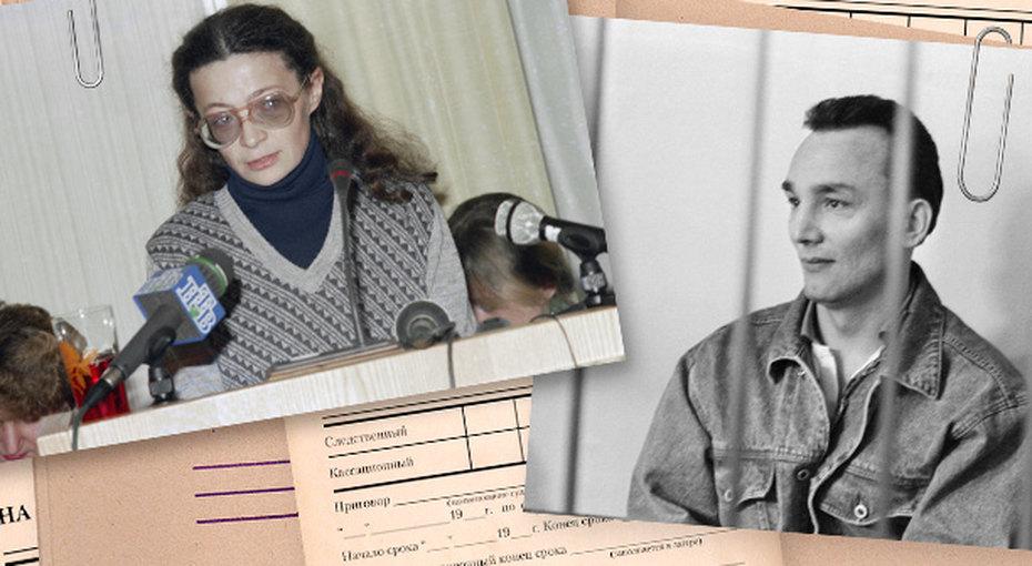 Роман сотягчающими. 4 женщины-следователя, которые влюбились впреступников ипомогали им