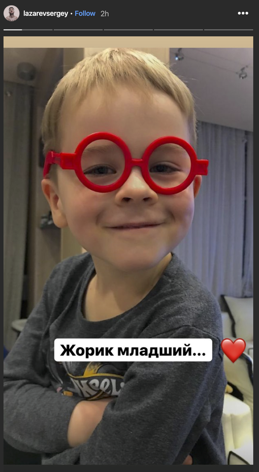 Никита Лазарев