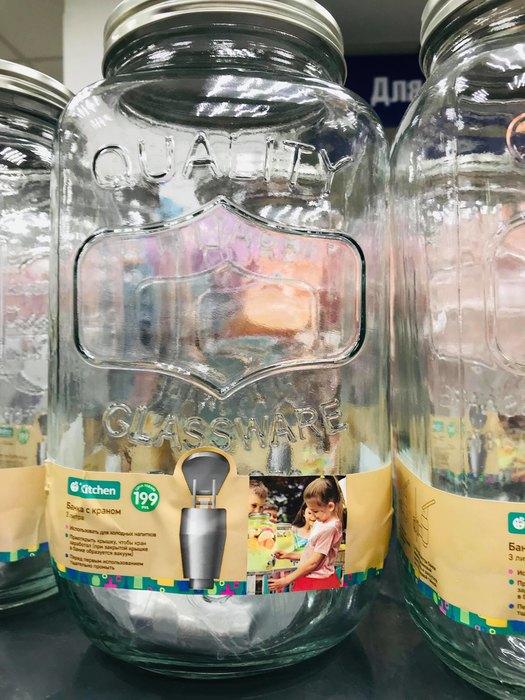 лимонадник, диспенсер длянапитков, банка сносиком