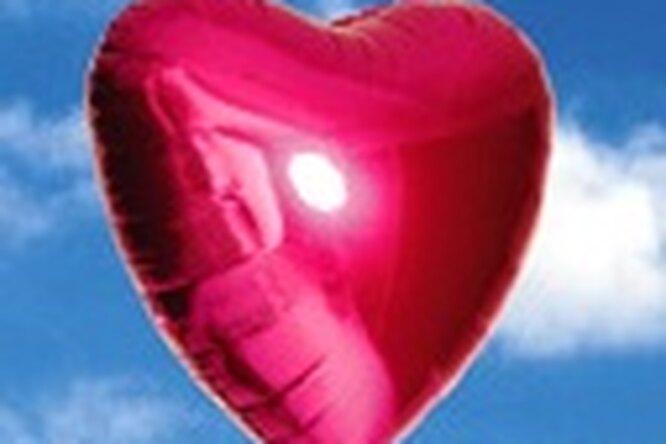 Освободи энергию любви!