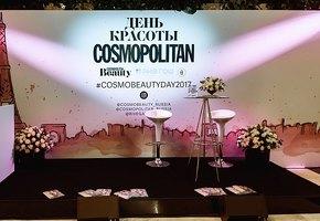 11 ноября состоялся «День красоты» Cosmopolitan Beauty 2017