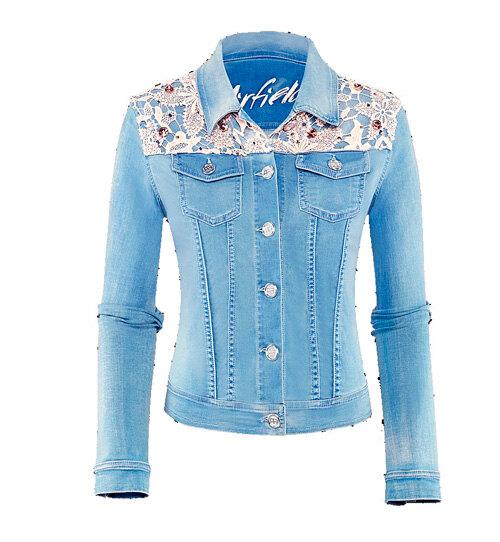 Джинсовая куртка или жилетка отлично дополнит летний сарафан. Куртка Airfield