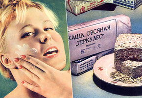 Из маминой тетрадки: 10 лучших советских рецептов красоты