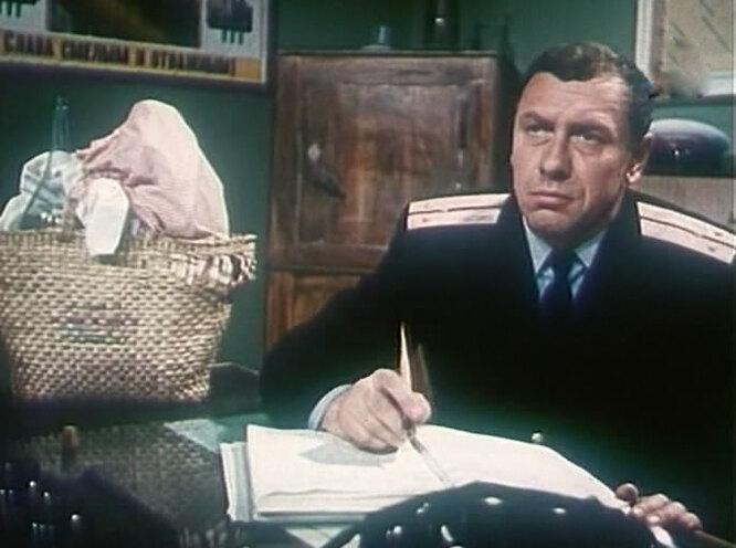 Стёжки-дорожки (1963)