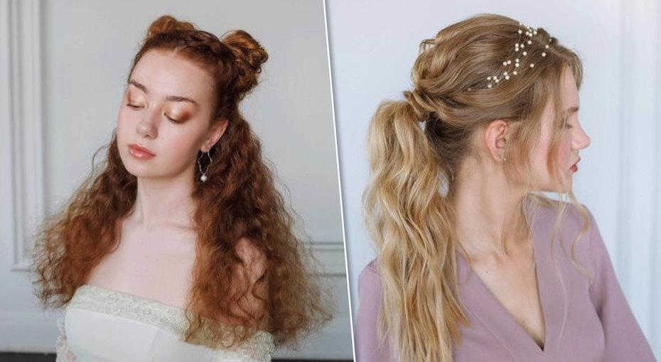 Локоны, пучки или косы: выбираем прическу длявыпускного