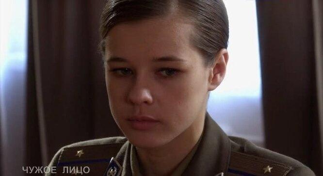 Чужое лицо (2011)