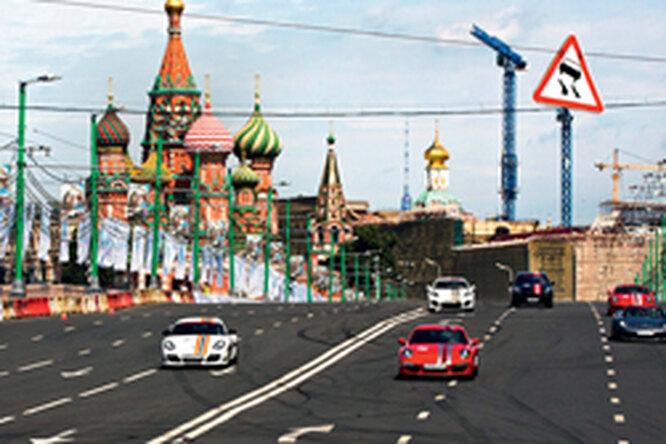 Гонки Moscow City Racing