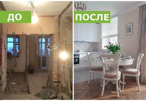 До и после: Последний раз эту квартиру ремонтировали 30 лет назад