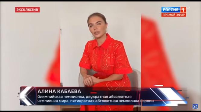 Программа «60 минут» канала «Россия 1» фото