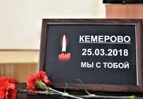 Семьям жертв пожара в Кемерово выплатили по пять миллионов рублей