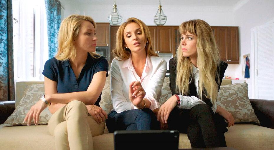 Комедия длядевочек. Почему легкий сериал «Психологини» ненавидят психологи?