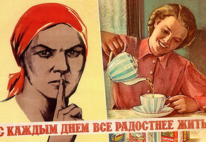 Привычки родом из СССР: как от них избавиться и жить лучше