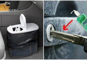 10 вещей, которые должны быть в машине у каждой женщины