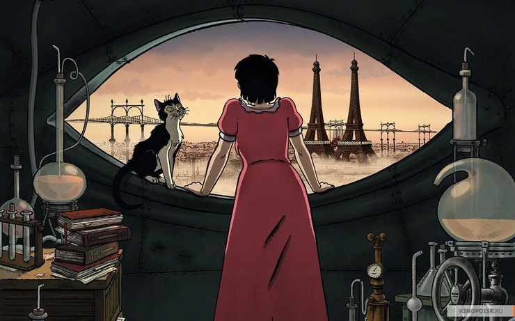Аврил иподдельный мир (Avril et le Monde truqué)