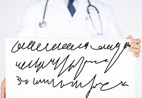 Расшифровщик почерка врача и другие необычные вакансии для россиян