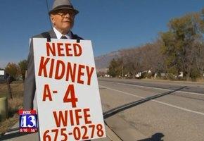 Старик ежедневно проходит километры пешком в поисках донора для жены