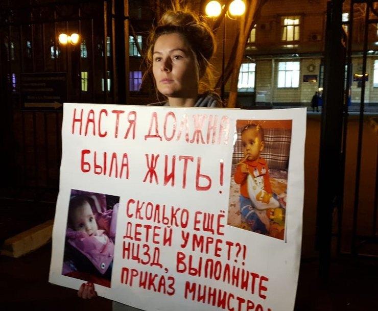 мария кожевникова пикет фото