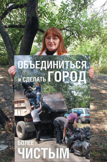3-я Премия (3 000 евро) АННА ПАНКОВА