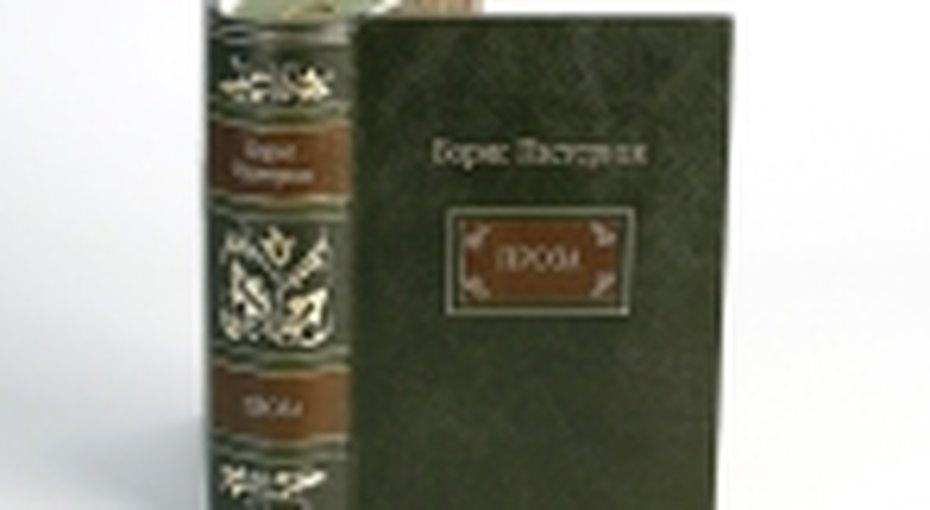 В Москве открылась выставка запрещенной литературы