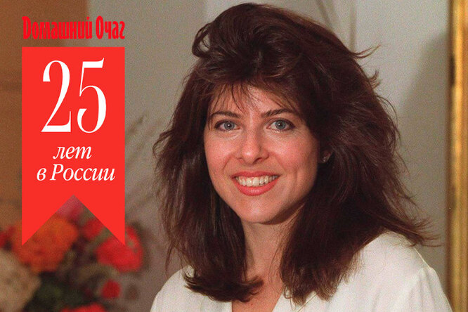 25 женщин, изменивших мир за25 лет: Наоми Вулф против мифов красоты исекса