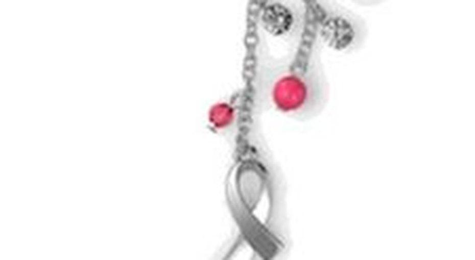 Новый брелок «Розовая ленточка»