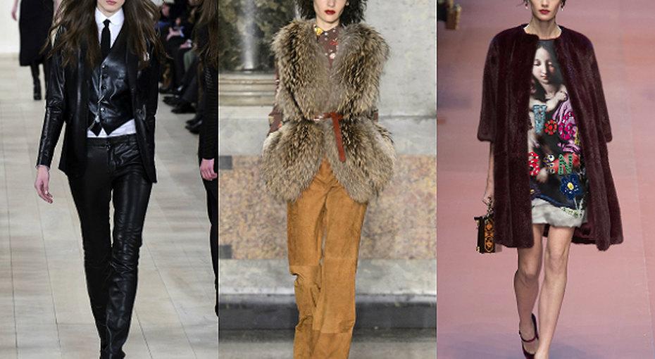 Не пропусти: модные тенденции осени