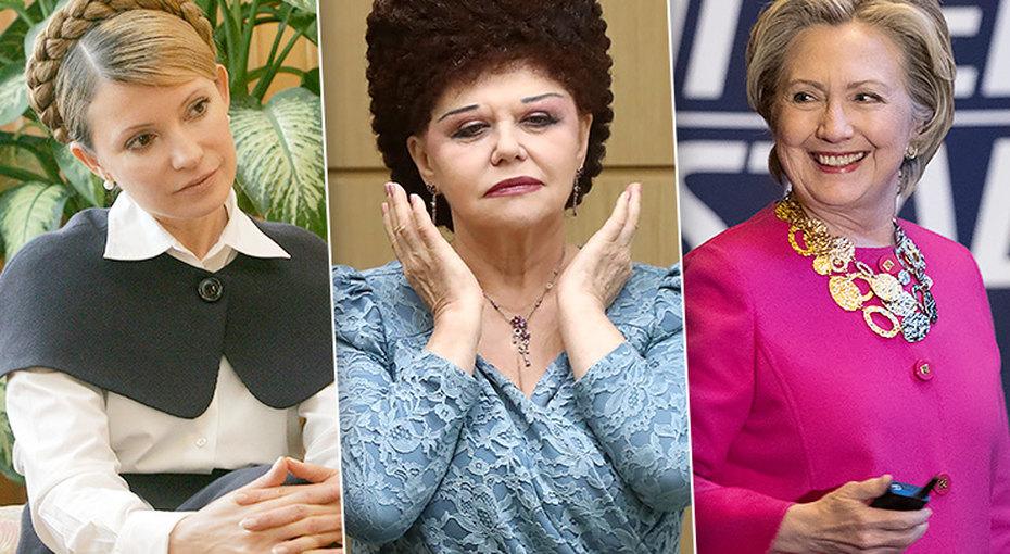Самые провальные макияжи женщин-политиков