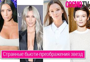 Паулина Андреева, Ума Турман и другие звезды, которые изменились так, что их не узнали поклонники