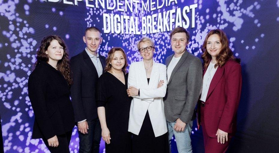 Ярко, мощно, социально: Independent Media провел диджитал-завтрак дляпартнёров