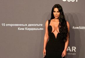 15 откровенных декольте Ким Кардашьян (видео)