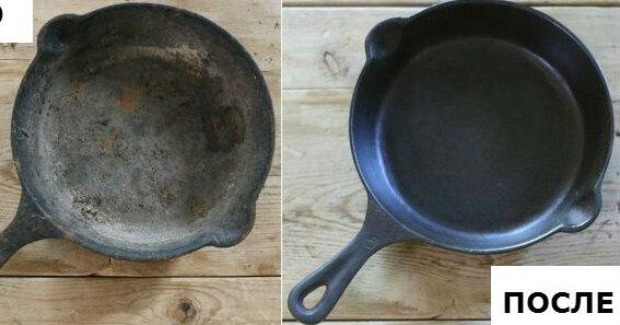 Чистим старую чугунину. Как вернуть жизнь кухонной посуде и убрать с неё нагар
