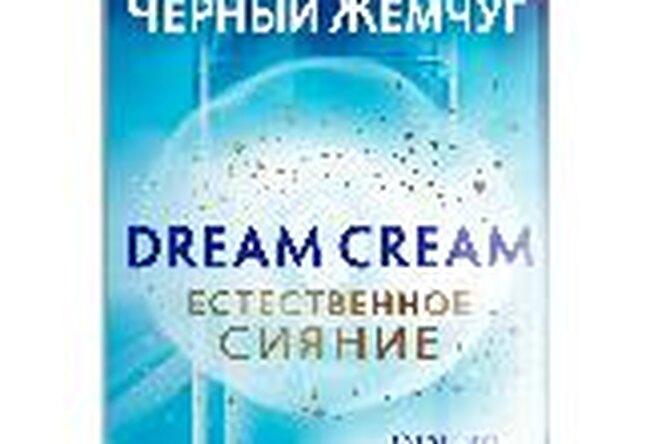 Dream Cream: естественное сияние имгновенное преображение