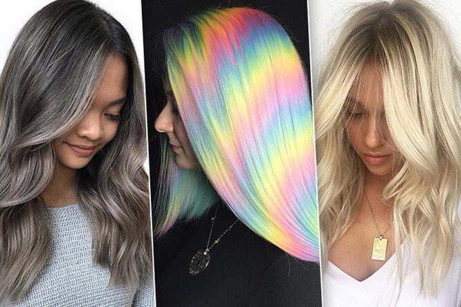 Быть втренде! 10 популярных окрашиваний волос вэтом году