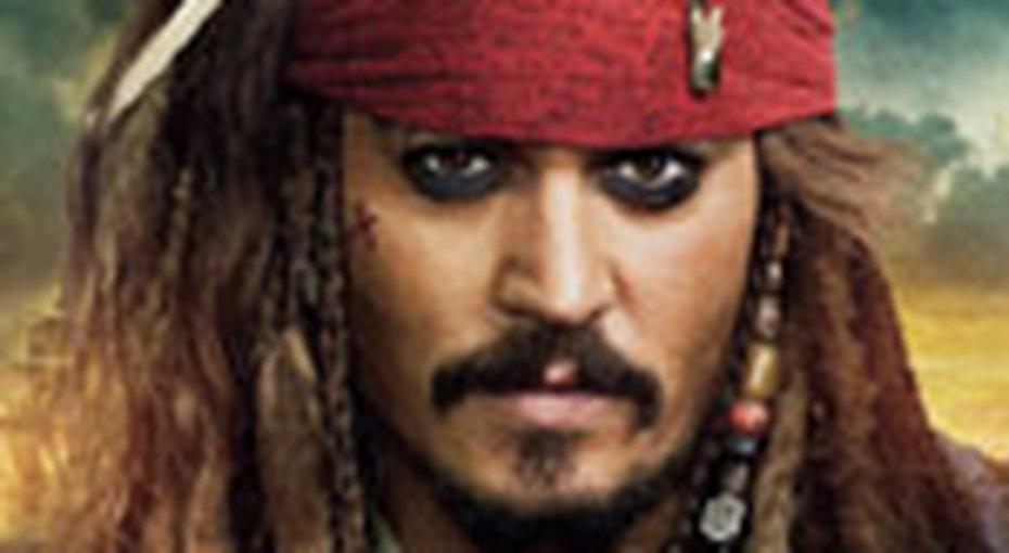 Каникулы вкомпании легендарных пиратов