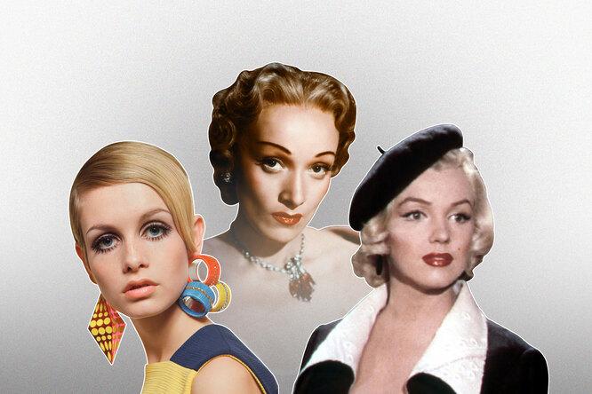 7 легендарных макияжей звёзд икак их повторить