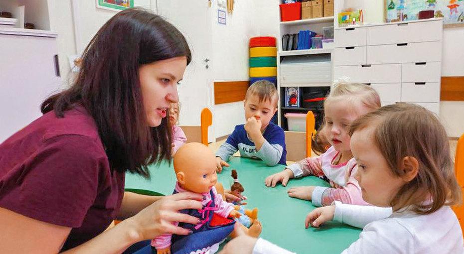 Бесценные уроки дляособенных детей
