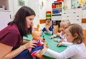 Бесценные уроки для особенных детей