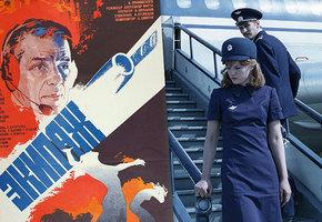 «Экипаж» 40 лет спустя. Как сложились судьбы актеров знаменитого фильма