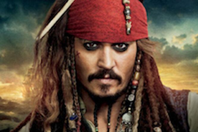 «Пираты Карибского моря» – часть 5