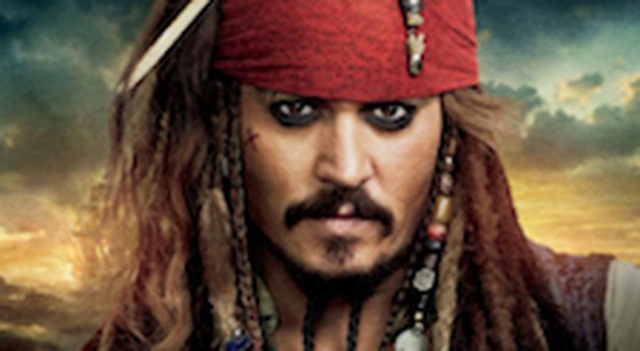 «Пираты Карибского моря» - часть 5