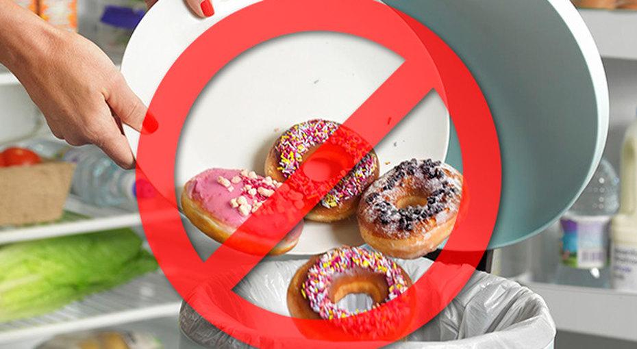 Остатки сладки: полезные советы длятех, кто нелюбит выбрасывать еду