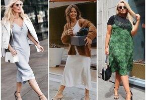 Эти 22 фото доказывают: платье-комбинация должно быть у каждой!