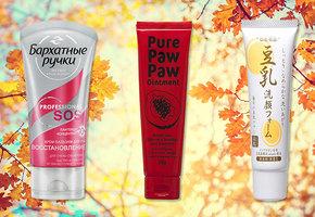 Положите в косметичку: лучшие зимние недорогие средства для защиты кожи